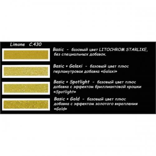 Limone C430