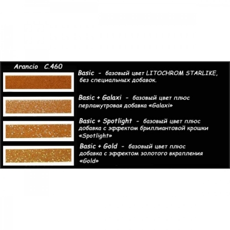 Arancio C460
